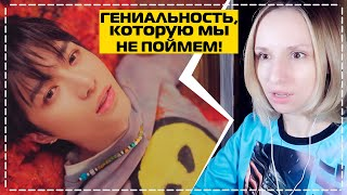 TXT - Can't You See Me? РЕАКЦИЯ/REACTIONS | KPOP ARI RANG