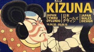 Kizuna Japanese Design exhibit at the National Museum, Cardiff