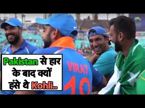Shoaib Malik Reveals The Joke Behind The Laughter Riot With Virat Kohli, Yuvraj Singh | Sports Tak