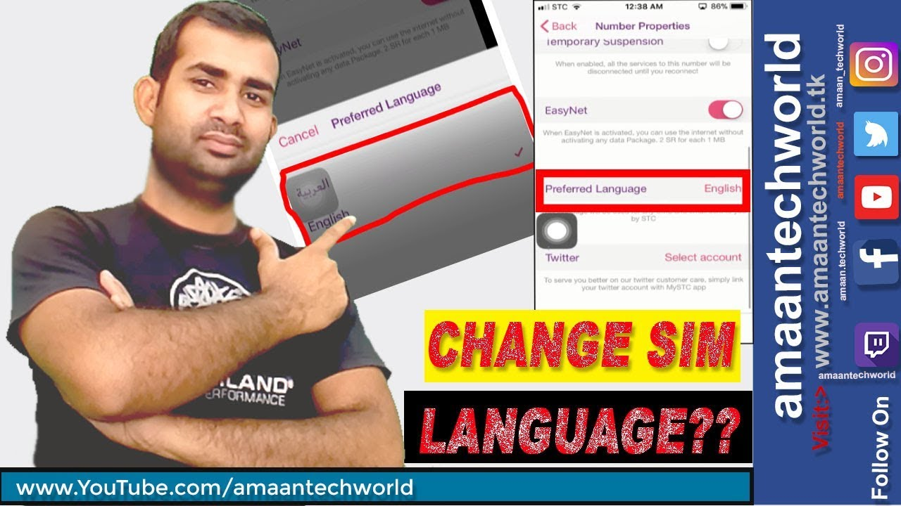 How to change STC language from Arabic to English | MobNCom