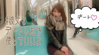 撮影&編集 HAON model Hikaru Shiota 場所 Taipei ひかると年末年始旅行...