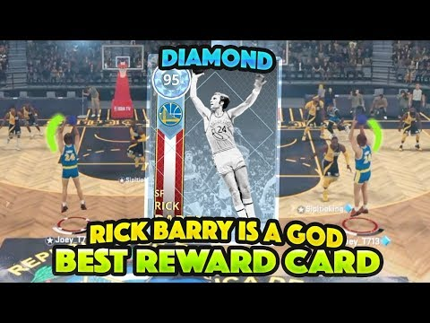 DIAMOND RICK BARRY IS UNSTOPPABLE!!! BEST REWARD CARD IN THE GAME!! NBA 2K18