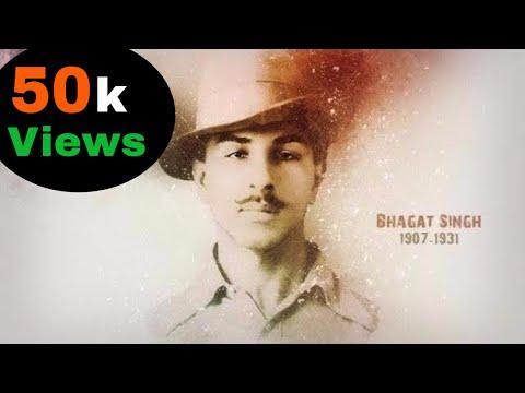 Mera Rang De Basanti Chola Desh Bhakti Song [Remix] Dj Ayush (Ratlam)
