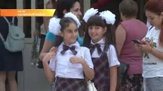 В День знаний школьники в Сочи бесплатно сходили в кино и получили полезные подарки. Новости Эфкате