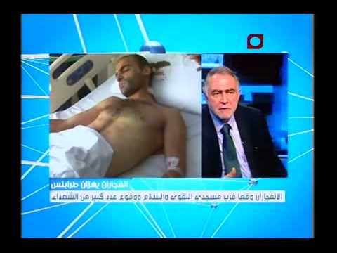 24/8/2013 Interview with Mr. Ahmad El Ghoz on Future TV Lebanon