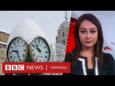 Україна без літнього часу, карантин по-німецьки, гнучкі протези для дітей - випуск новин 03.03.2021