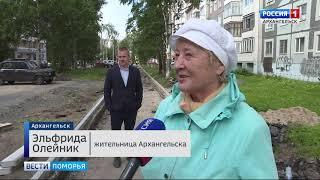 Более 18 километров дорог капитально отремонтируют в Архангельске по национальному проекту
