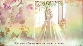 Продажа, аренда свадебного платья. Профессиональные свадебные фото у нас в студии в нашем платье