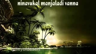tharam valkannadi noki..  by sarika gireesh