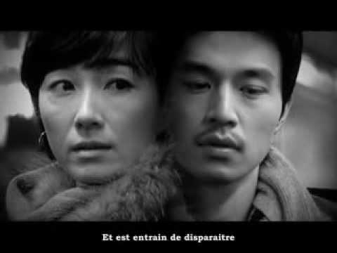 Kang Hyun Jung - Sarang Ggot [ACVfr] [La Dolce Vita OST] (Vostfr)
