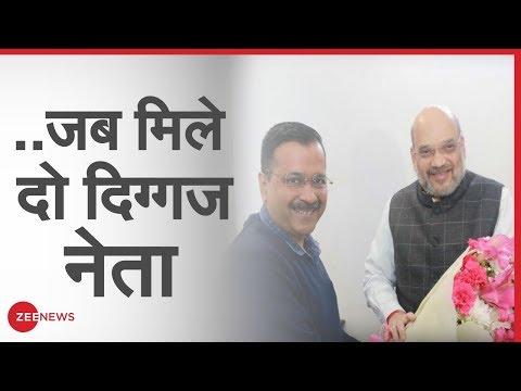 Delhi Polls: Arvind