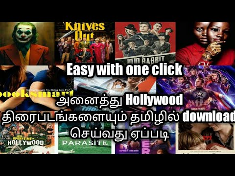 How To Download Any Newly Released Hollywood Movies Tamil Dubbed Hd