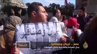 تيران وصنافير.. جدل السيادة والشرعية وتنازع السلطات