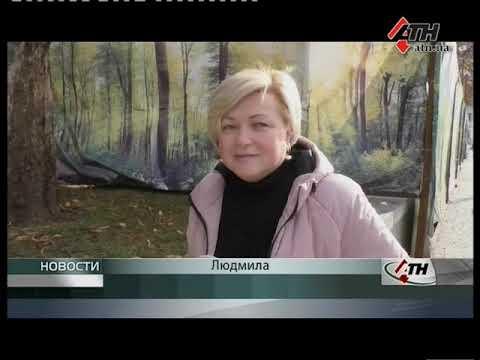АТН Харьков: Новости АТН - 15.10.2019