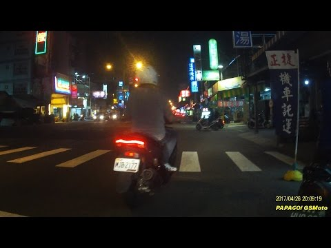 04-26 台南市永康區 中正南路 743巷 闖紅燈 MJB-2177