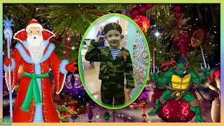 Именное поздравление от деда мороза Красивое Поздравление деда мороза ДИМЕ с новым годом