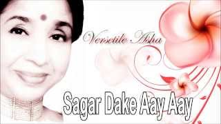 Sagar Dake Aay Aay | Jibon Saikate | Bengali Movie Song | Soumitra Chatterjee,Aparna Sen