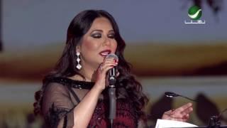 Nawal … Ana Zealet - Dubai Concert | نوال … أنا زعلت - حفل دبي