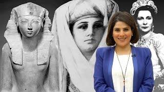 خبايا نساء تربعن على عرش مصر