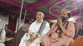 shree krishna leela ramanand sagar