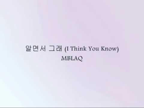 MBLAQ - 알면서 그래 (I Think You Know) [Han & Eng] mp3
