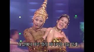 [인기가요 Rewind] 정려원(샤크라) / 한