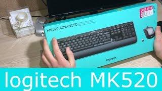 Комплект Клавиатура И Мышь logitech MK520