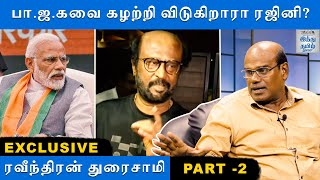 exclusive-interview-with-ravindran-duraisamy-hindu-tamil-thisai