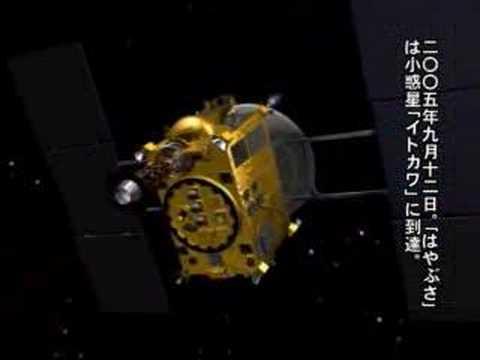 The Hayabusa Mission  Asteroid Adventure  - Japanese Tec -