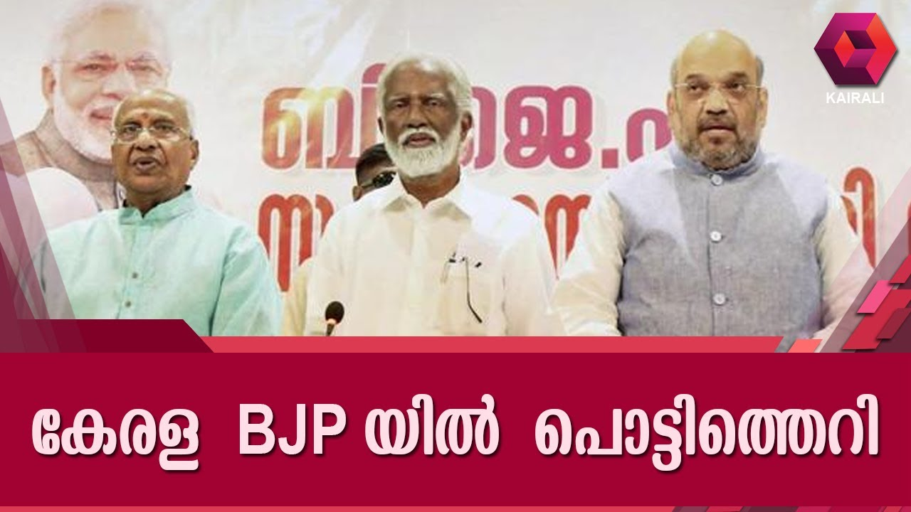 bjp-medical-bribery-kummanam-mt-ramesh-likely-to-be-removed
