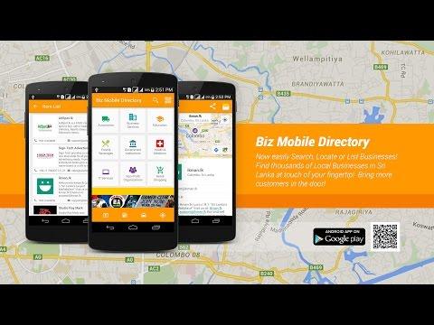 Biz Mobile Directory Intro