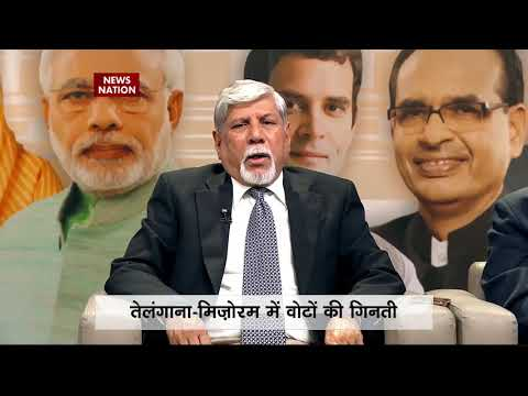 High unemployment rate biggest challenge for BJP Mp3