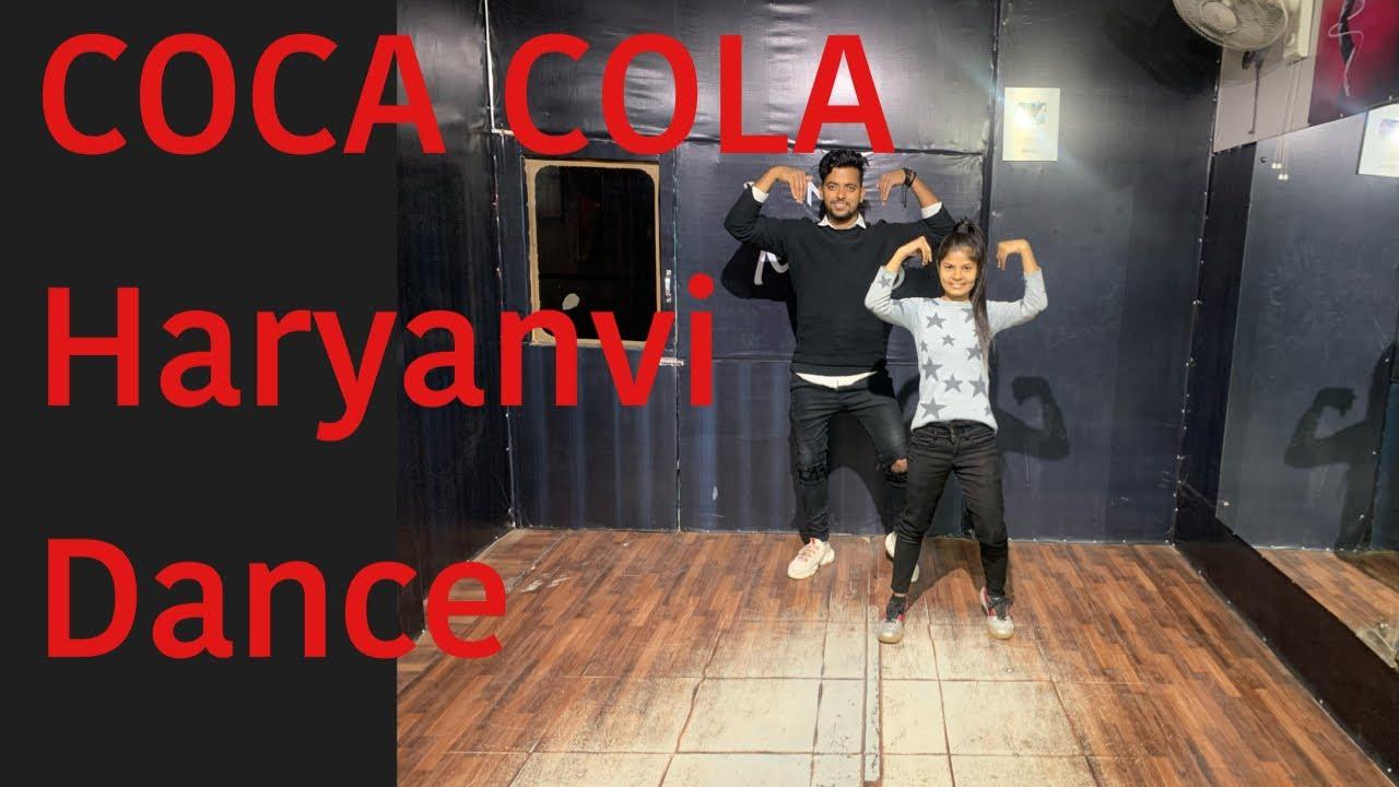 Download COCA COLA (Dance) New Haryanvi song//Manish Indoriya//Ruchika Jangid