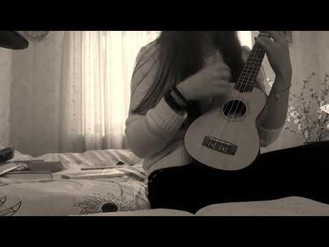Gone.Fludd - сети (cover) на укулеле