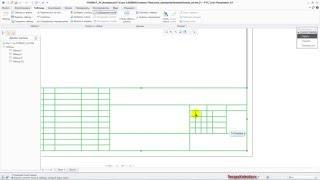 Создание ЕСКД формата и настройка параметров CREO Parametric (Часть 2).(В серии из четырех видео мы настроим CREO под ЕСКД и создадим формат и основную надпись для чертежей . Ссылка..., 2016-03-02T17:49:23.000Z)