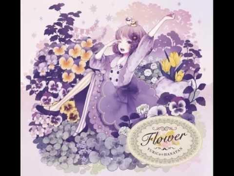 FLOWER 12.If  ユリカ/花たん