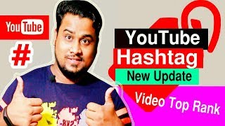 What is YouTube Hashtag 2018? How to use Title Above properly on YouTube Videos! Top Rank Free Boost