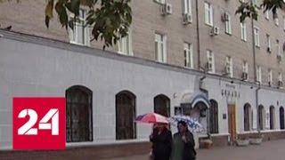 Смотреть видео Миллиарды поддержки: соцгарантии для граждан предпенсионного возраста - Россия 24 онлайн