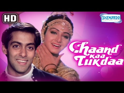 Thumbnail: Chaand Kaa Tukdaa {HD} - Salman Khan - Sridevi - Hindi Full Movie