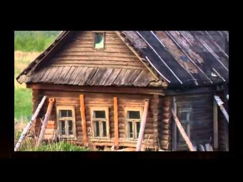 Видео: Домик у дороги. М. Евдокимов