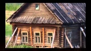 Download Домик у дороги. М. Евдокимов. Mp3 and Videos