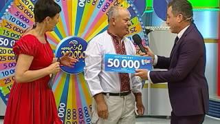 931 й тираж лотереї Лото-Забава  Частина 1