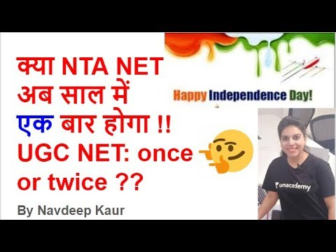 Nta Net Ab L E B Ugc Net Once Or Twice Nta Net