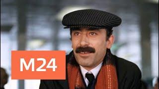 """""""Песни нашего кино"""": """"Чито-гврито"""" - Москва 24"""