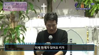 [ 더콜링 달예배 ] 네번째, 달고 오묘한 예배 설교영…
