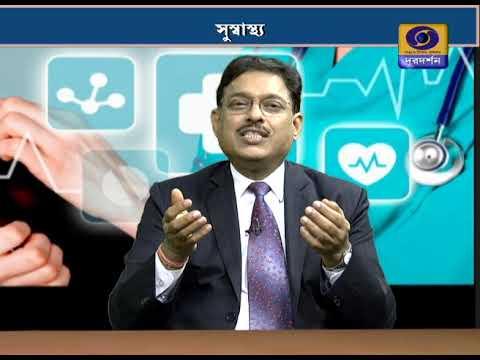 SUSWASTHA : Symptoms of Heart Disease ( হৃদরোগের উপসর্গ )