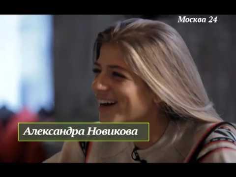 как познакомиться с аркадием новиковым