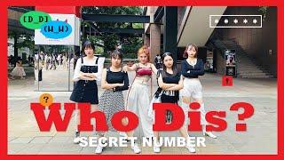"[KPOP IN PUBLIC] SECRET NUMBER(시크릿넘버) - ""Who Dis?"" Dance Cov…"