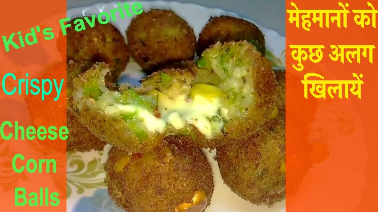 Nalini S Kitchen Recipes
