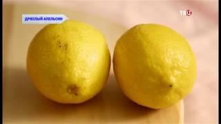 Дряхлый апельсин. Без обмана